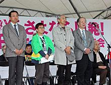 集会の呼びかけ人として共同体代表理事の田中さんが紹介された