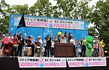 ストップ再稼働!6月7日3万人大集会in福岡