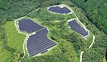 深年太陽光発電所 竣工式
