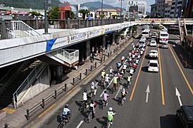 自転車の 長崎市内 自転車 : 長崎市内>