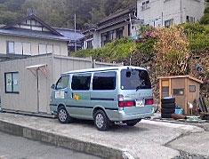蛤浜の現地事務所機能も持つプレハブ(左)と現地へ運んだワゴン車