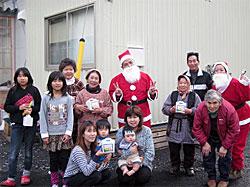 ボランティアのメンバーがサンタの衣装で、被災地の仮設住宅や被災住宅を回りました。仮設住宅の子どもたちからおばあちゃんまで、皆さんに喜んでいただけました。