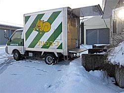 積雪の中、岩手へ物資(毛布)を満載して出発