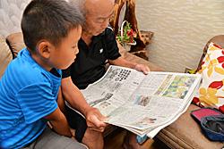 「子どもひまわり大使」の新聞記事を一緒に読みました